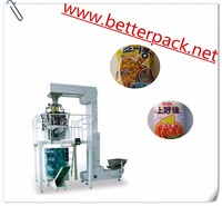 more images of Automatic potato chips packing machine snack foodstuff packing machinery