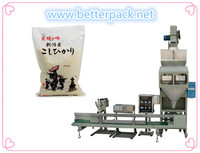 Automatic rice weighing filling sealing packing system machine