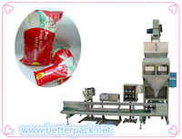 Automatic rice weighing sealing machine