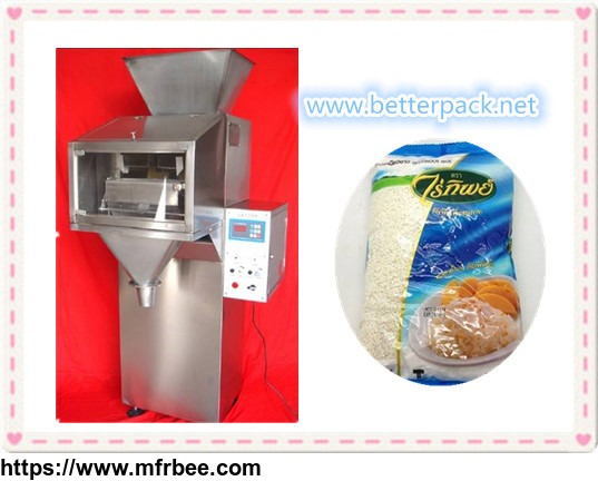Grains weighing filling machine