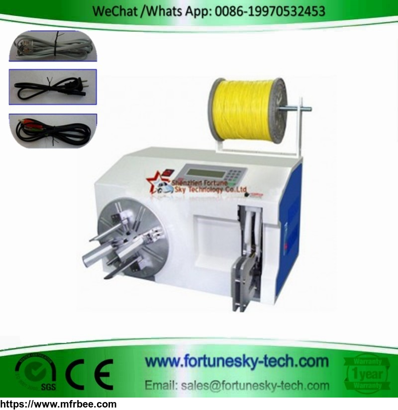 automatic_wire_cable_coiling_cum_tying_machine