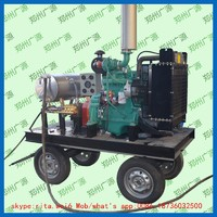 ship hull cleaning diesel engine paint removal high pressure water pipe cleaning pump