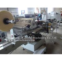High Speed Hand Towel PE Film Packing Machine (DC-HT-PM1)