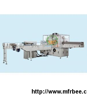 high_speed_hand_towel_pe_film_packing_machine_dc_ht_pm2_