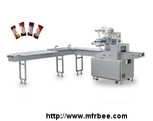 wafer_packing_machine_f_z400u