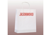 white paper bags wholesale plain paper bags with handles