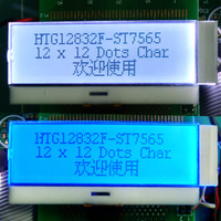 128*32dots Gaphic lcd module on Coffee machine