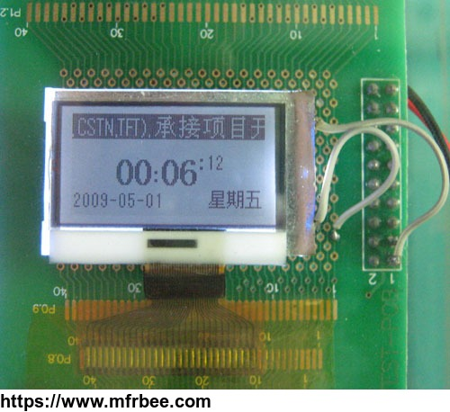 POS 12864 graphic dot matrix LCD module display COG display screen