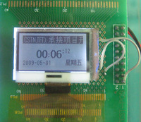 more images of POS 12864 graphic dot matrix LCD module display COG display screen