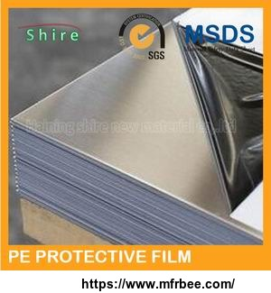 Stainless Steel Protective Film