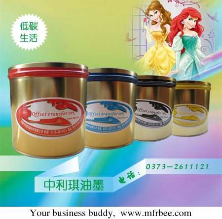 offset_sublimation_transfer_printing_ink