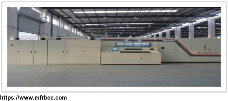 packaging film vacuum metallizing machine