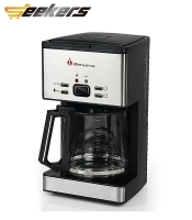 American automatic coffee machine commercial drip coffee