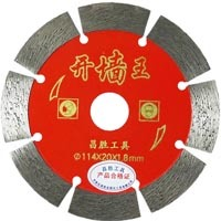 Crack chaser hot pressed sintered segmented diamond saw blade