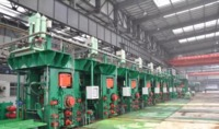 hot narrow strip rolling mill production line