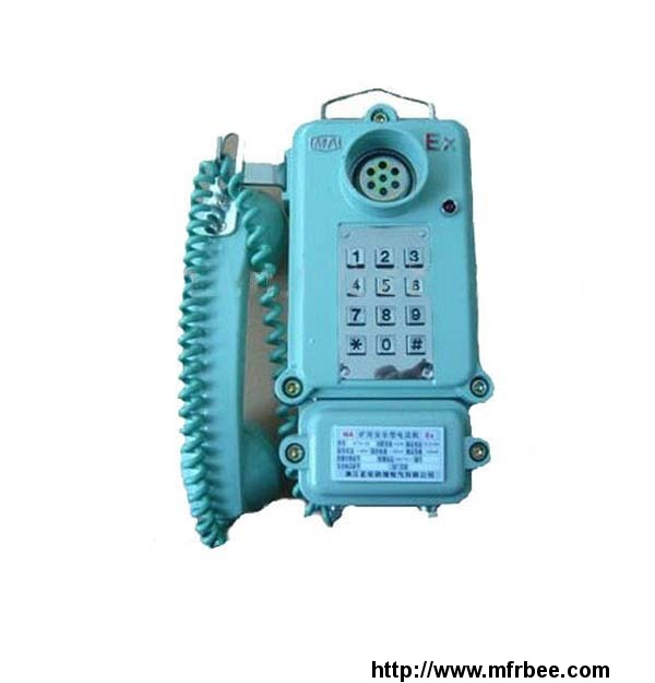 kth11_explosion_proof_telephone