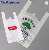 custom designed cheap price Plastic shopping bags with print logo wholesale