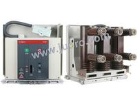 HVD1-12(VS1-12) type indoor AC HV vacuum circuit breaker