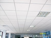 fire and water resistant calcium silicate ceiling sheet