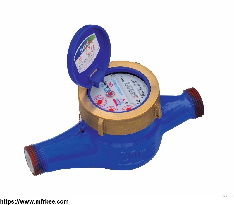 multi_jet_wet_dry_iron_barss_flange_water_meter_domestic_water_meter