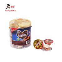 Kids favorite yummy hot selling delicious star cup chocolate with milk biscuits stick cup wholesale