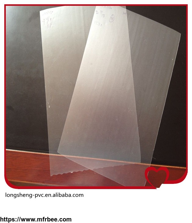 high_quality_0_26mm_thickness_pvc_fine_frosted_transparent_rigid_sheet_made_in_jiangyin_jiangsu