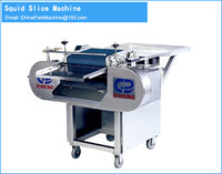 more images of Adjustable Cutting Squid Meat Thickness Machine