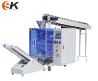 SK-380BT candy/suger packaging machine