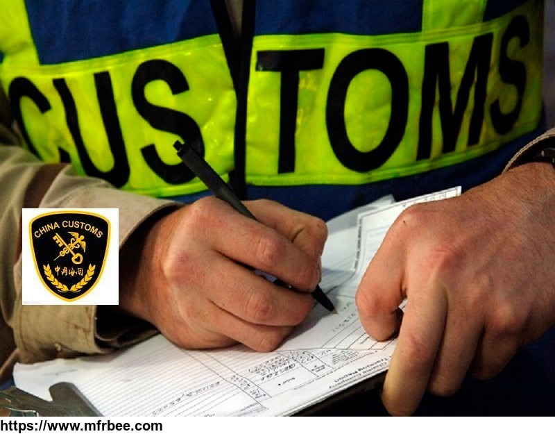 Guangzhou Huangpu port cargo clearing services,customs clearance agent,clearing declaration documentation