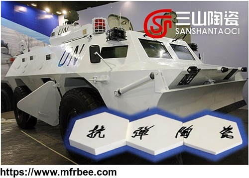 china_industrial_vehicle_bulletproof_ceramic_composite_armor_panel_supplier