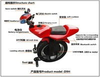 one wheel electric smart motorcycle D9H