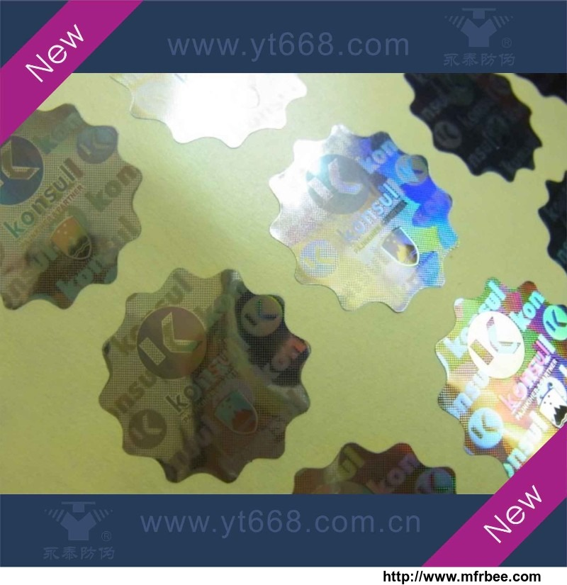 3d_hologram_honeycomb_sticker_with_void_effect