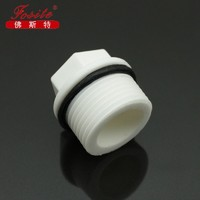 Plastic building materials ppr names pipe fittings for water supply