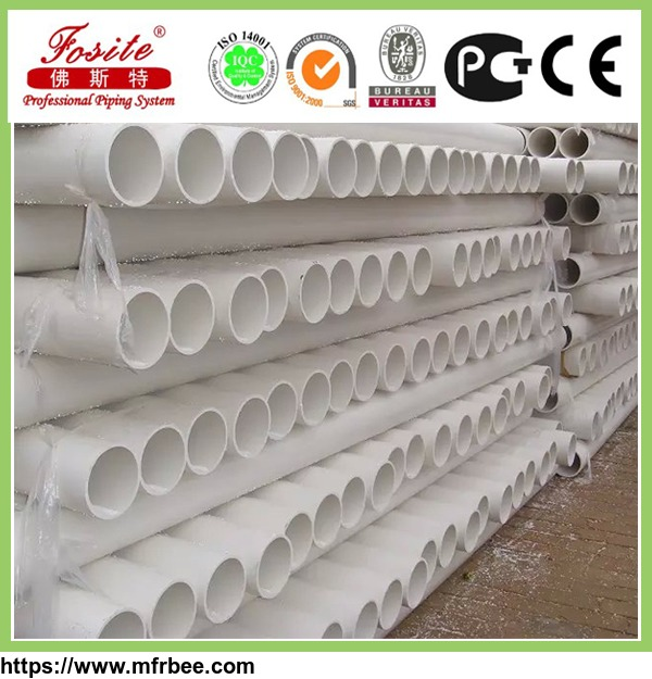 pe_pipe_and_fittings_pe_pipe_for_water_supply