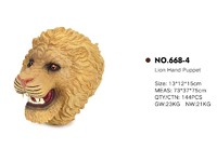 The latest lion hand puppets for children