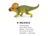 The latest pvc toy dinosaur styracosaurus for children