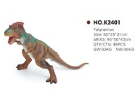 The latest pvc toy dinosaur yutyrannus for children