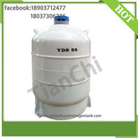 50L Cryogenic Container Price In China