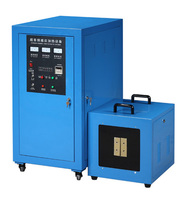 more images of BU Series Ultrasonic Frequency Induction Heating Machine