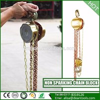 Alcu Becu material non sparking chain block .sparkproof chain hoist ,0.5-30t