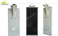 15W all in one integrated solar street light