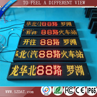 P8.2 bus led display screen board with GPRS wireless send message