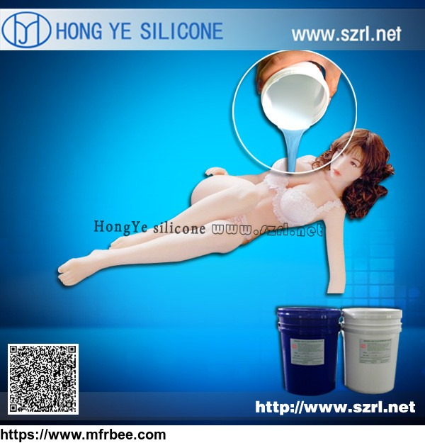 non_toxic_food_grade_silicone_rubber_for_sex_doll