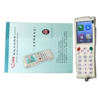 Icopy 3 RFID NFC Copier Icopy3 Smart Card Key Machine