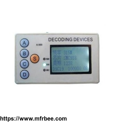 4in1_remote_control_decoder_fixed_frequency_remote_detector