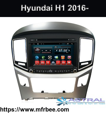 hyundai_car_media_players_bluetooth_obd2_android_h1_2017_2016