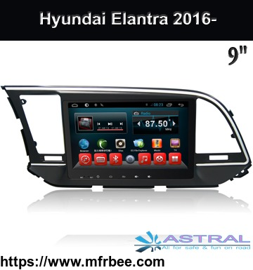 android_quad_core_cars_2_dvd_players_wholesale_hyundai_elantra_2017_2016