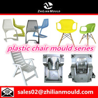Garden Furniture Mould Garden Chair for Outdoor with metal legs