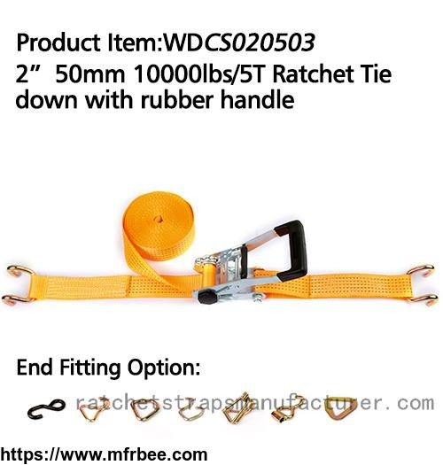 wdcs020503_2_50mm_10000lbs_5t_ratchet_tie_down_with_rubber_handle