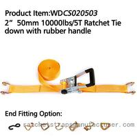 "WDCS020503 2"" 50mm 10000lbs/5T Ratchet Tie down with rubber handle"